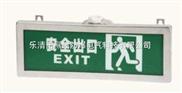 BYY系列防爆标志灯(ⅡC、DIP)