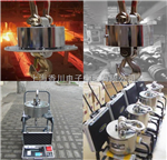 OCS-H耐高温场合:2吨耐高温隔热吊钩秤;2吨高温隔热板吊磅秤:钢水包厂专用