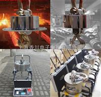 OCS-H耐高温场合:2吨耐高温隔热吊钩秤;2吨高温隔热板吊磅秤:钢水包厂
