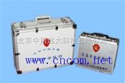 专用仪器仪表运输箱 型号:hbfy-8400742库号:M327289