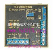 电子式伺服控制器 型号:HL290-DZ10库号:M180801