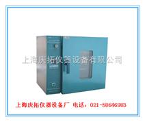 YHG500-S-II远红外快速干燥箱(数显控温) 电话: