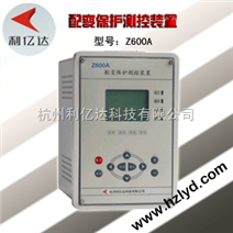 风机水泵变频器/节能变频器