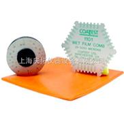 1101型湿膜测厚仪供应商