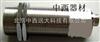 JCS2503超声波距离传感器/超声波测距传感器(3米)库号:M312606