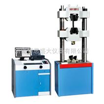 WEW-200B屏显拉伸试验机|金属拉伸试验机|万能拉伸试验机