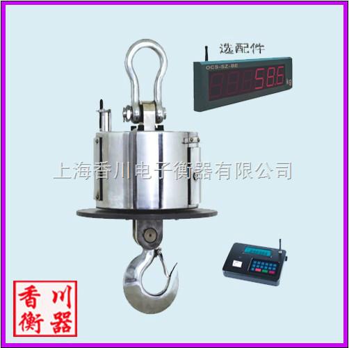 钢水包电子吊秤价格,10吨无线耐高温吊钩秤多少钱