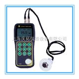 TT320超声波测厚仪TT320超声波测厚仪厂家电话