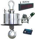 OCS-H精品硼化物:100吨无线耐高温吊秤|一百吨无线高温吊钩秤:防磨蚀性能强