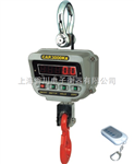 上海直视吊钩秤市场价,直示电子吊秤哪里有
