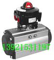 ATS-400M,ALS-400PA阀门反馈信号器
