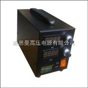 电压电流大面板显示便携式高压电源DEL