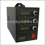 数字化远程控制便携式高压电源DED