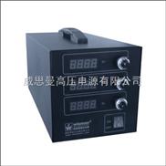 200W数字控制超大面板显示便携式高压电源DEC