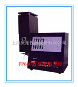 FP640数显火焰光度计厂家直销电话