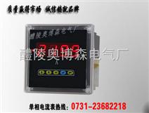 ZR2020A2 原装进口配件 ZR2020A2质优价廉