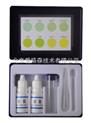 余氯测试盒,余氯试剂盒,余氯测定试剂盒,自来水余氯测试