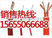 (ZR192-)KFF-氟塑料耐高温控制电缆