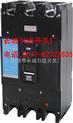 CKCM2带漏电保护断路器-长城引进开关厂