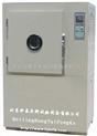 HT/QLH-225-北京高温换气老化试验箱|换气老化试验机|高温老化试验设备