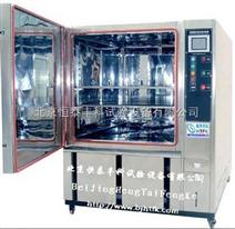 武汉高低温交变试验箱|南昌交变高低温试验箱|西安高低温交变试验箱