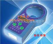 便携式是余氯测定仪 型号:S93/GDYS-101SN3库号:M385568