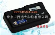 硫化物测定仪 型号:S93/GDYS-101SV库号:M382232