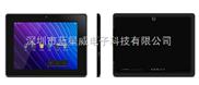 工厂批发超低价 a10平板电脑8寸MID 安卓4.0 双摄像头高清8G/1G