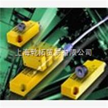 TURCK線性位移傳感器,NI20NF-CP40-VP4X2,德國圖爾克位移傳感器價格