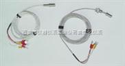 巢湖WZC-54A表面温度传感器 表面热电阻