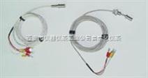 巢湖WZC-54A表面溫度傳感器 表面熱電阻