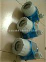陶瓷变送器  高温高压变送器  投入式液位变送器 差压变送器1151-变送器