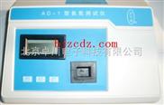 HB.52-AD-1-污水专用氨氮检测仪
