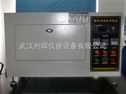 湖北台式紫外老化试验箱