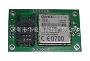 HAR301内嵌式GPRS DTU模块