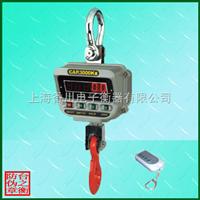 上海电子吊秤,5吨直视电子吊钩秤