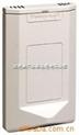 H7012A,H7012B,室内温湿度传感器,H7012B1007,H7012B1023