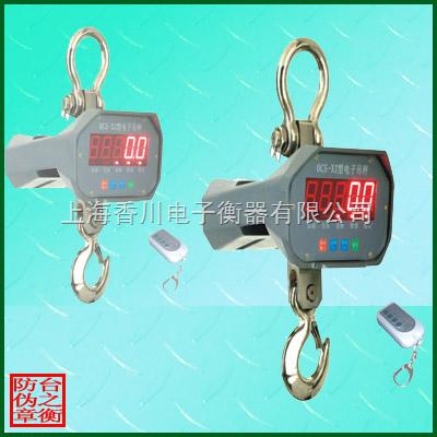 上海电子秤市场价,5吨直视吊钩秤品牌