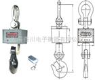 钢材建筑工地使用:20吨直视吊钩磅,20t直视吊磅秤,20T直视电子吊磅