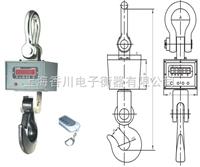 OCS-C钢材建筑工地使用:20吨直视吊钩磅,20t直视吊磅秤,20T直视电子吊磅