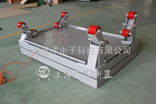 3kg钢瓶秤,郑州防水钢瓶秤,移动式钢瓶秤