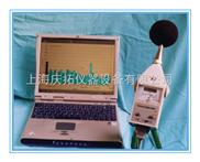 HS6288D噪音计/噪音仪/分贝仪/声级计/音量计-HS6288D噪音计/噪音仪/分贝仪/声级计/音量计供应商