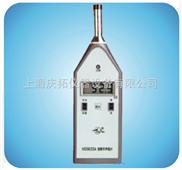HS5633A噪音计/噪音仪/分贝仪/声级计/音量计-上海HS5633A分贝仪/声级计