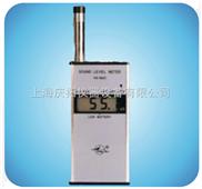 HS5633噪音计/噪音仪/分贝仪/声级计/音量计<br>-HS5633噪音计/噪音仪/分贝仪/声级计/音量计供应商