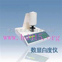 台式白度仪(0.01) 型号:XU12WBD2库号:M16014