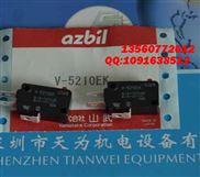 V-5210EK-AZBIL日本山武小型微动开关V-5210EK