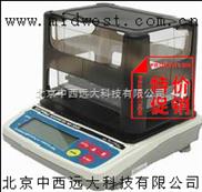 MD-300S-直读式电子比重密度天平(固体)(电子密度计)-库号:M314490