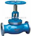 大连式平衡阀-上海大连式平衡阀-黄铜平衡阀