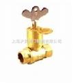 锁闭调节阀-黄铜平衡阀-铸钢平衡阀