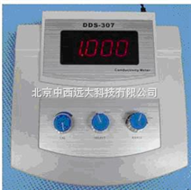 台式电导仪(配K=1光亮电极) 型号:XB89DDS-307(国产)库号:M318740